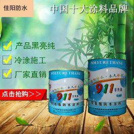 屋面防水工程材料用广州佳阳聚氨酯防水涂料可以吗?