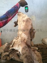 牛羊皮,皮進口代理通關服務