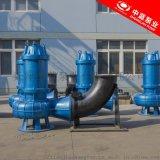 2000方大流量污水泵,大型污水處理潛水排污泵