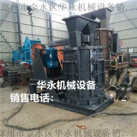 小型立式制砂机 复合破 矿山设备