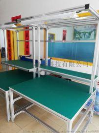车间员工生产工作台防静电工作台QC工作台可定做