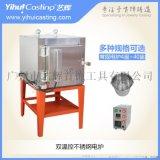 藝輝不鏽鋼雙溫控脫蠟電爐石膏模焙燒高溫實驗電爐