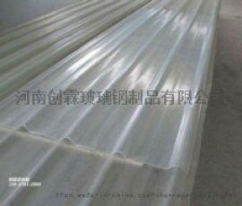 FRP玻璃钢采光板采光带透明波浪瓦