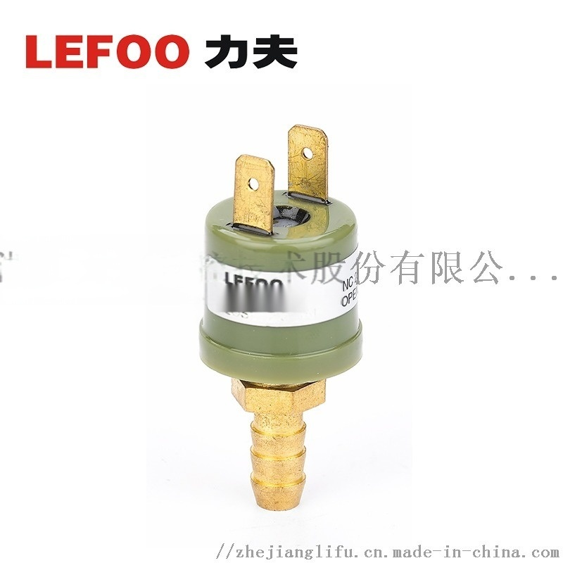 LF08氣壓 液壓升降系統壓力開關