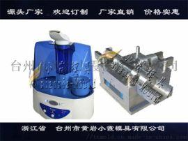 中国塑料模具厂雾化器塑胶外壳模具
