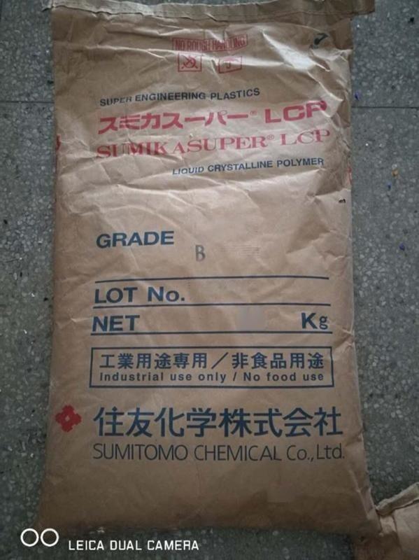 LCP日本住友E6008MR B 耐高温过焊锡工程塑料LCP 液晶高分子聚合物
