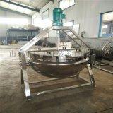新款蒸汽可傾夾層鍋 火鍋底料帶攪拌夾層鍋