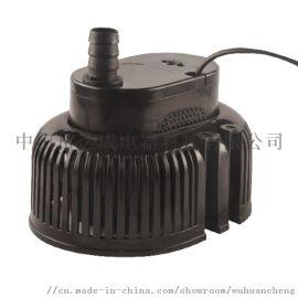 工业冷风机水循环泵 空调水泵 工业冷却循环水泵
