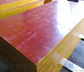 清水模板与普通模板厂家直销