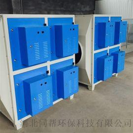 厂家供应等离子油烟净化器油雾过滤净化设备