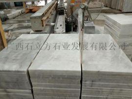 厨房防滑大理石地板砖 广西白大理石定制