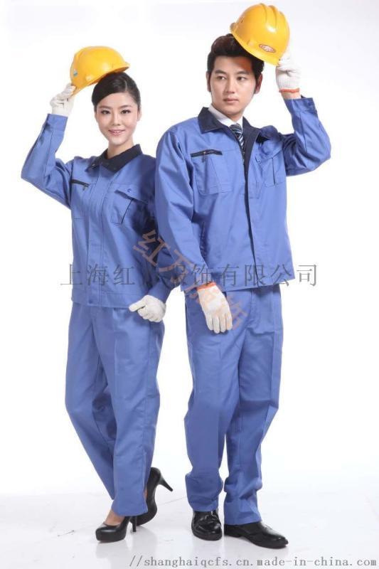 上海红万工作服装定制 制服、夏季工作服装加工 工作服生产
