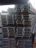 英標工字鋼熱銷規格45#A*12米