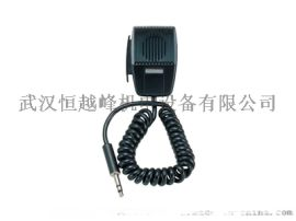 日本ARROW音声合成扬声器ST-302