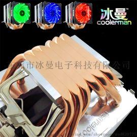 冰曼双塔6热管CPU散热器