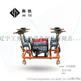 鞍鐵內燃高頻搗固機ND-5.4X4型機具施工方便