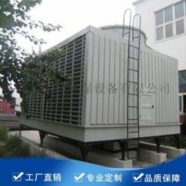 逆流式玻璃钢闭式冷却塔机械通风冷却塔