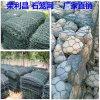 四川石籠網,加筋石籠網用途,成都高鋅石籠網