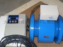 分体式电磁流量计SHLD圣世援厂家直销热 SSY