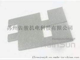 SDR-WA1-88吸波材料