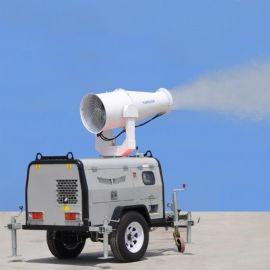 除尘雾炮机,拖车式炮雾机,风送式喷雾机