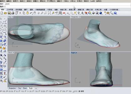 原典科技鞋楦精灵软件