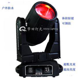 防水光束燈 350W搖頭  350防水電腦燈 雨季防水搖頭燈 衝天炮光束燈戶外防水
