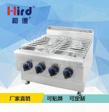 和德直銷HZH-TR-4商用煲仔爐煲仔飯4眼燃氣竈砂鍋4眼6眼8眼多頭燃氣竈