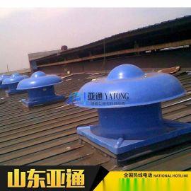 RTC屋顶风机,全铝制离心式屋顶风机,节能环保屋顶风机