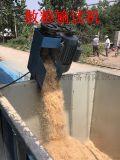 软管吸粮食机,小麦绞龙输送机、玉米抽粮食机
