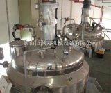 PU鞋胶反应釜 不饱和树脂反应釜 树脂生产设备