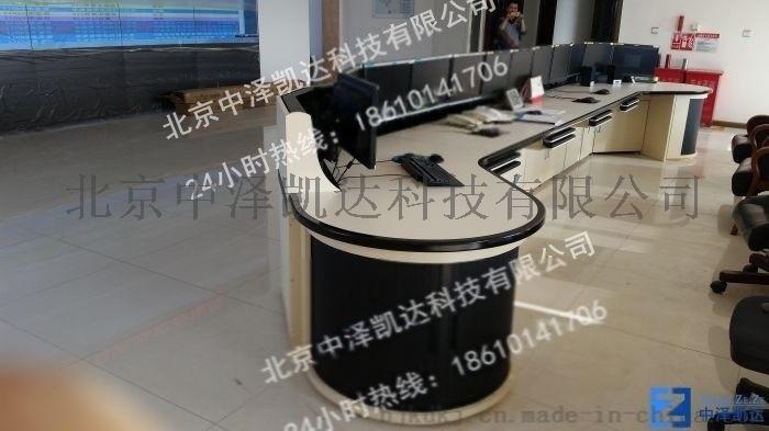北京中澤凱達專業定製DDT-D12高端調度臺