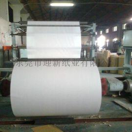 供应进口50-60克卷筒白牛皮纸厂家