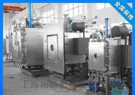 硅油冻干机 出口冻干机