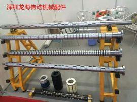 滑差轴 牛眼式滑差轴 滑差式气胀轴 分切机滑差轴 直销滑差轴 滑差轴生产厂家