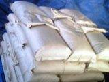 PVC增强剂生产厂家