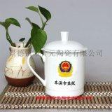 茶杯生产厂家 定制定做陶瓷新款茶杯加字