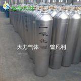 新会区大泽镇氧气乙炔混合气供应