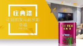 山东济南油漆品牌招商、木器漆品牌招商