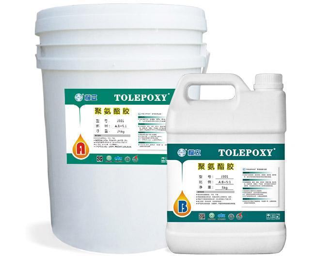 廠家直供鋁蜂窩板環氧樹脂膠F104