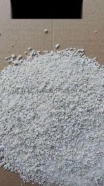 珍珠巖價格,河北石家莊膨脹珍珠巖批發
