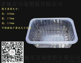 厂家直销真空包装烧鸡盒,塑料扒鸡包装盒