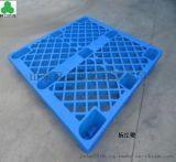 山東塑料托盤,濟南塑料棧板,立體庫塑料托盤