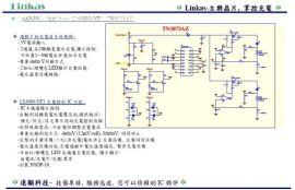 游戏手柄-2通道镍氢电池充电管理IC