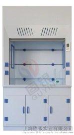 固银PP通风柜耐腐蚀实验柜实验室排风柜 学校排风柜GY1800P通风柜