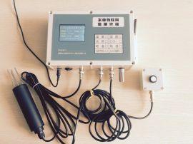 农业物联网温室大棚无线监测终端