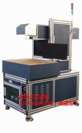 浙江纸品激光模切机,印刷制品印后加工机器,包装盒激光镂空