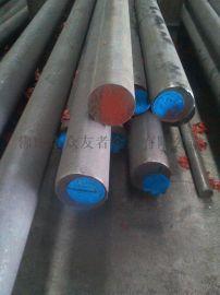 1Cr13圆钢,1Cr13不锈钢黑棒,1Cr13不锈钢锻件