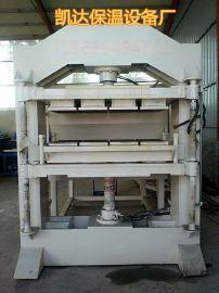 凯达专业制造直销全自动珍珠岩液压成型机设备