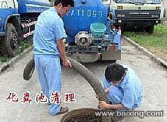 九江疏通下水道 化粪池清理抽粪 吸污 高压清洗管道